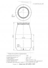 КБ1-В89А-1500