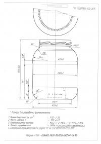 КБ150-В89А-1415