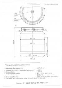 КБ165-В82А-440