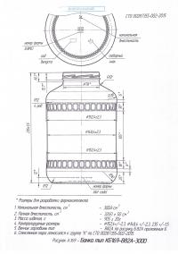 КБ169-В82А-3000