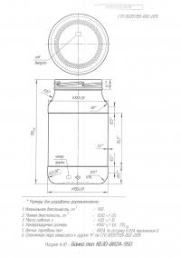 КБ30-В82А-950