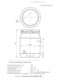 КБ31-В82А-500