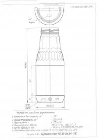 КБ38-В43А-310