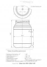 КБ64-В66А-480