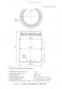 КБ80-В100А-950